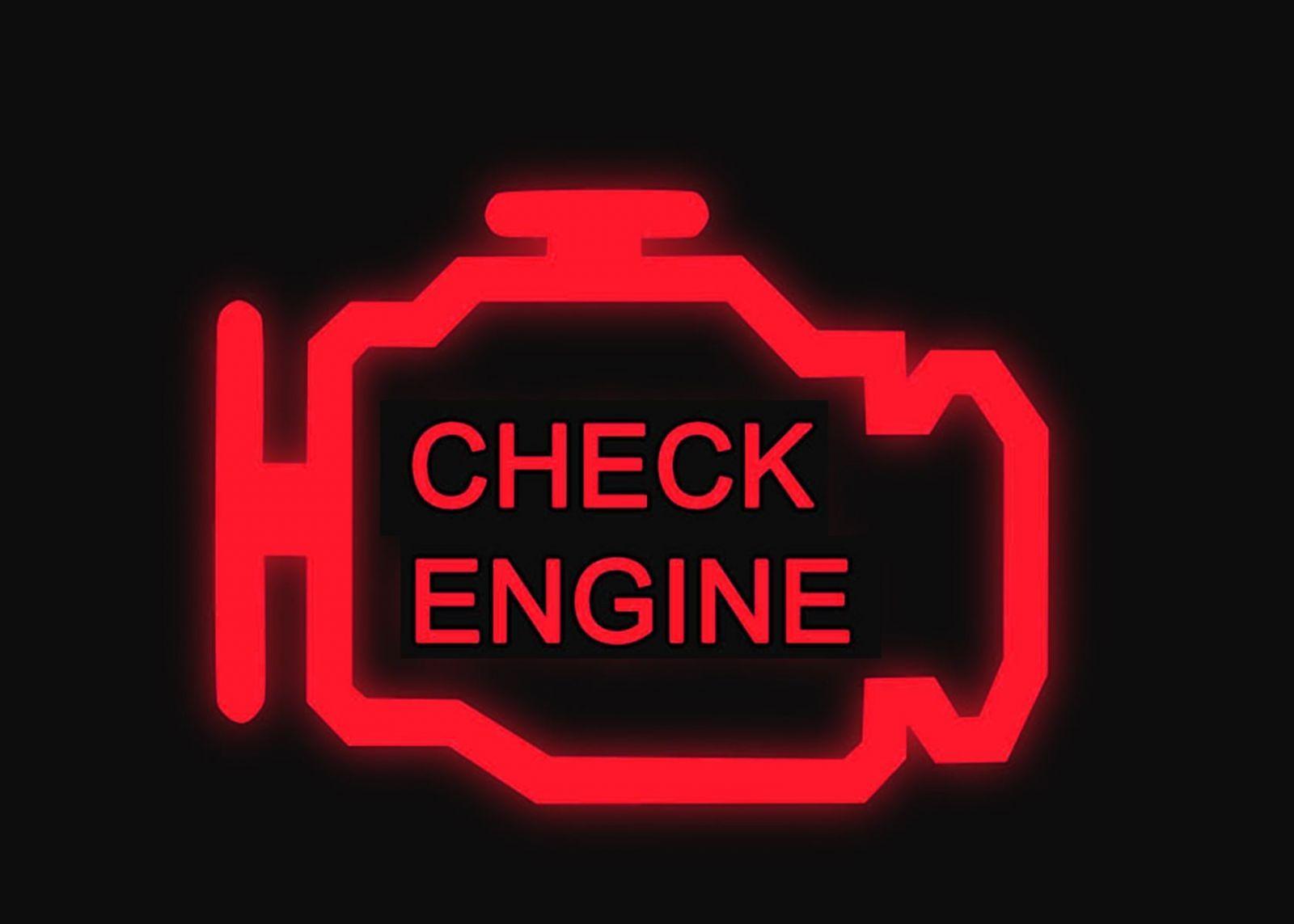 Индикатор Check Engine